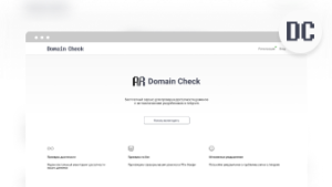 Domain Check Ad-Red