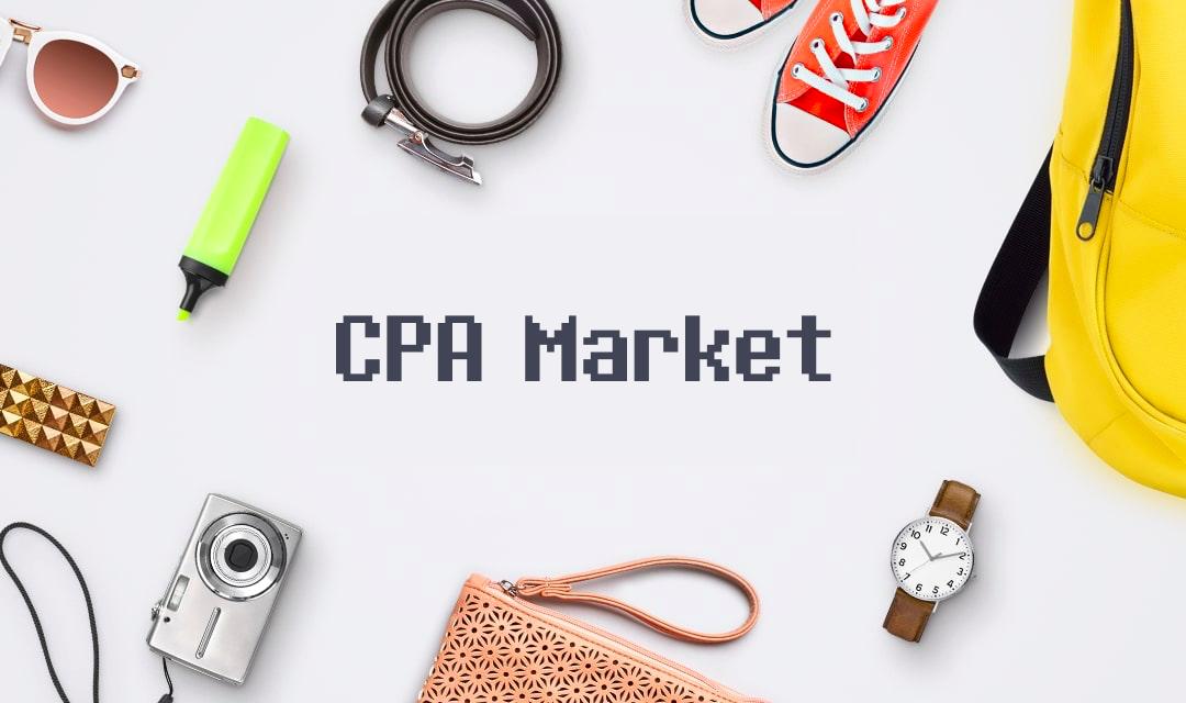 Разработан новый сервис — CPA Market